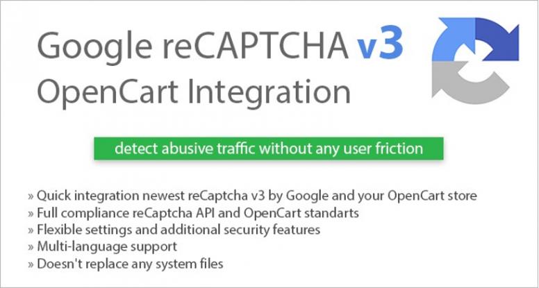 Google reCAPTCHA v3 Integration